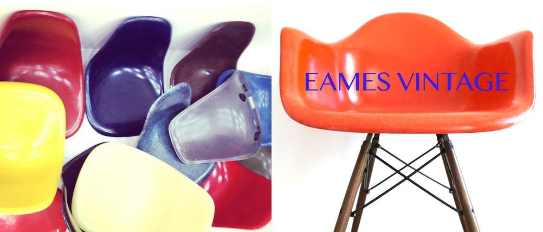 eames vintage